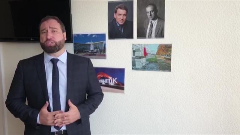 Депутат А.В. Горелкин: поздравление новокузнечан с 400-летием Новокузнецка