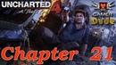 Uncharted 4: A Thief's End Глава 21 - Забота о брате