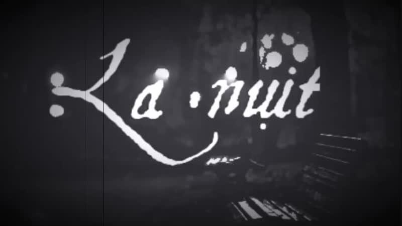 La Nuit- Le papillon (sample)