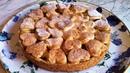 Яблочный Пирог из Песочного Теста Очень Вкусно Пирог с Яблоками Apple Pie Простой Рецепт