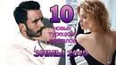 10 новых турецких сериалов ЗИМА 2019
