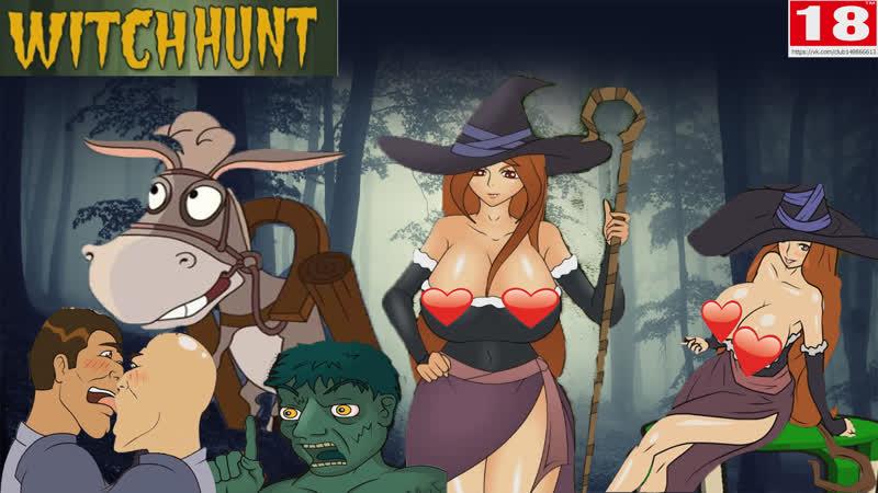 Witch hunt Охота на Ведьм ведьма и два осла ведьма VS зомби перезалив