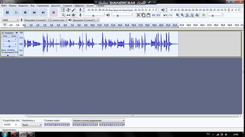 Как я обрабатываю вокал и налаживаю автотюн