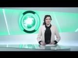 25 апреля   Утро   СОБЫТИЯ ДНЯ   ФАН-ТВ   Россия представит ОЗХО свидетелей постановки «химатаки» в Восточной Гуте