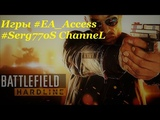 Игры EA Access - Battlefield Hardline