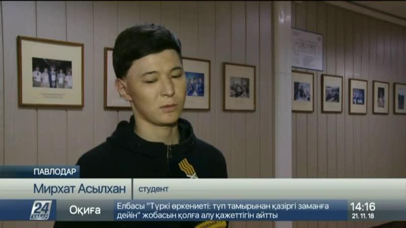 Сюжет ТВ ХАБАР 24. Павлодарские врачи подарили подростку новую жизнь