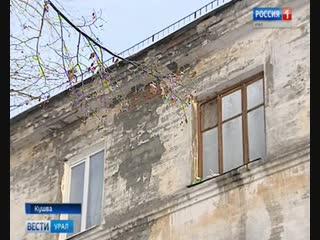 65 лет без капремонта: в Кушве жители общежития боятся остаться на улице
