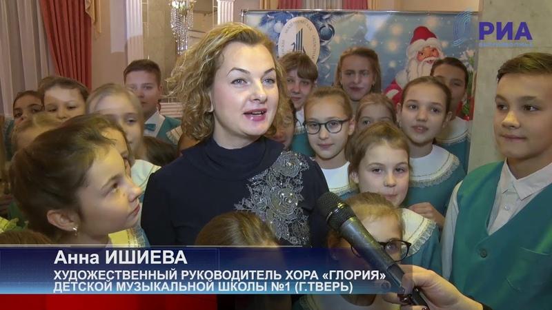 В Твери прошел Рождественский фестиваль хоровой музыки