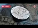 Российская экономика против доллара: каковы шансы на укрепление рубля?