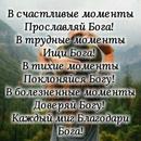 Наталия Онищенко фото #7