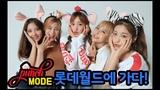 펀치모드(punchmode) -EP3. 네온펀치! 롯데월드에 가다