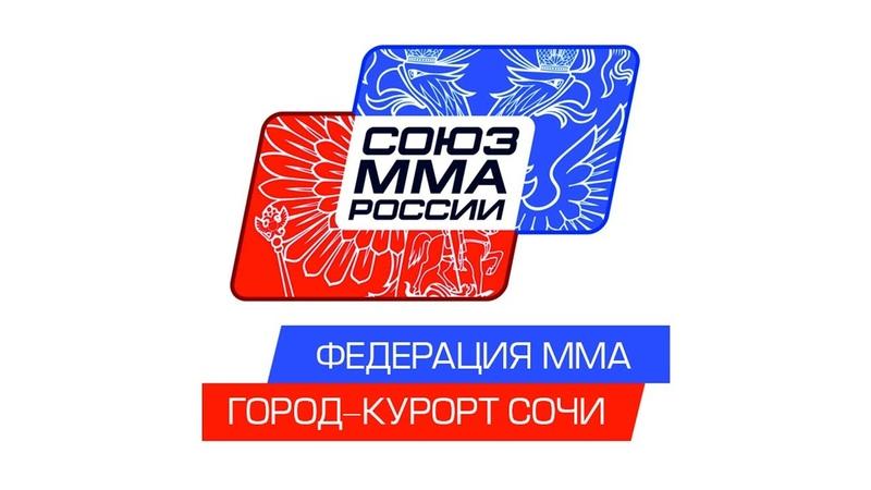 Церемония взвешивания бойцов Профессионального турнира по СБЕ союза ММА в Сочи. 20 июля 2018г.