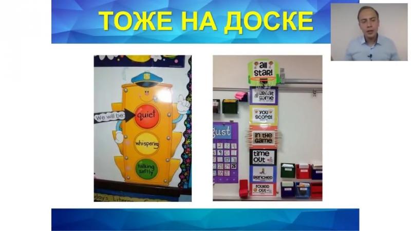Как избавиться от русского языка на уроке с подростками