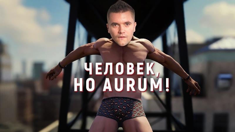 СПАС РЫЖУЮ. SPIDER-MAN 3. (МОНТАЖИК С ВЕБКОЙ)