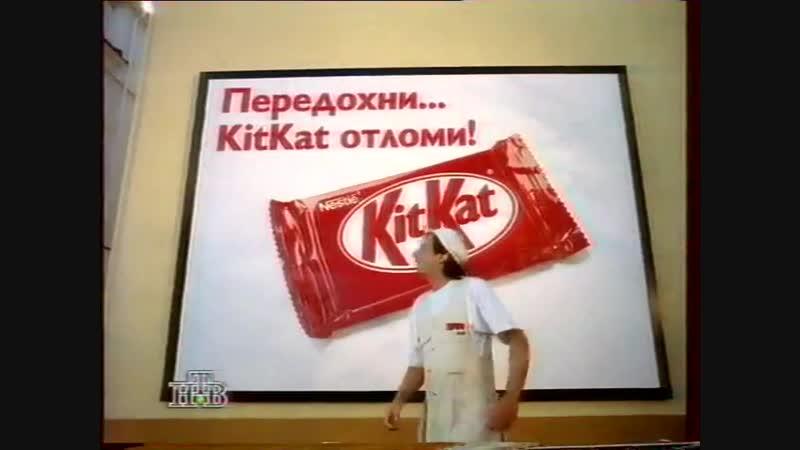 Рекламный блок (НТВ, 14.12.1995)