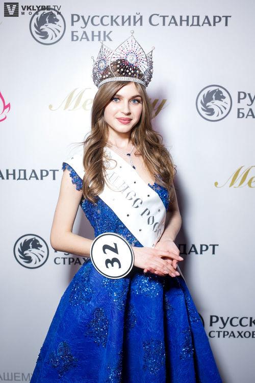 Настя Беляк: Алина Санько Мисс Россия 2019