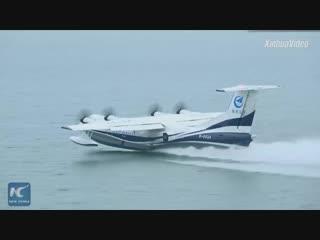 Китайский AG600 – самый крупный самолет-амфибия в мире