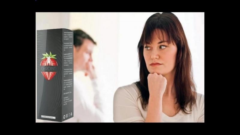 G-point крем-гель для женщин - средство для сужения влагалища