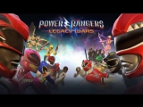 Power Rangers; Legacy Wars.