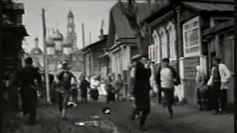 Фильм Сергей Лазо, 1967 год, (г.Загорск-Сергиев Посад).