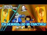 Русский Перевод BAD TIME_ (PARODY OF GOOD TIME - OWL CITY) Ft. Chi-Chi - Under