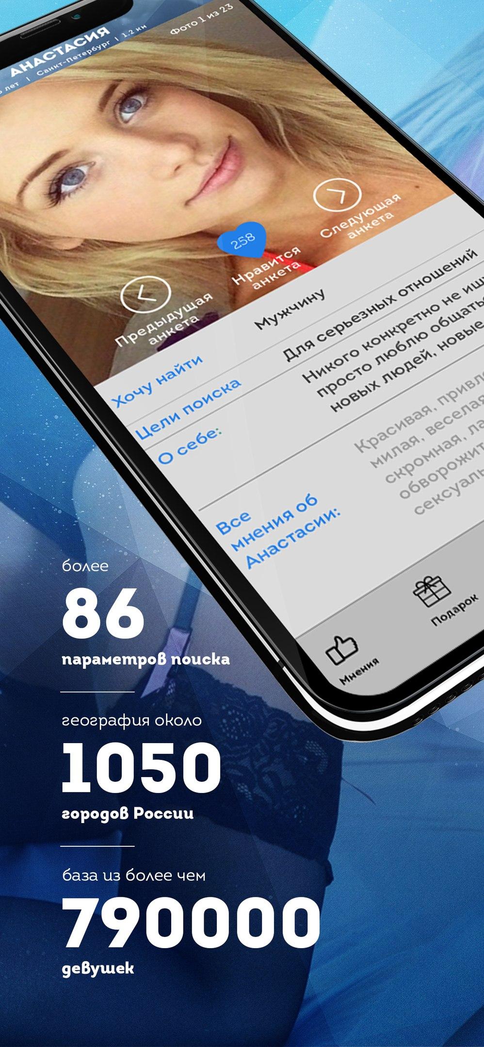 Сайты знакомств для секса петербурга служба знакомств москва для секса