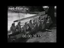1945 ел Татар җыры Су буенда