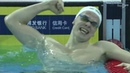 14th FINA World Swimming Championships (25m) Hangzhou, China Men's 400Free Women's 200 Free