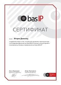 курс по IP видеодомофонной системе BAS-IP