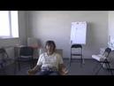 Эксперимент 13 - Закон выбора, возвращение в тело, материализация