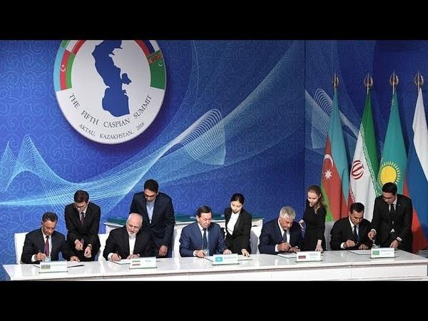 Путь к компромиссу длиной почти в 30 лет. Как поделили Каспийское море, и кто от этого выиграл?