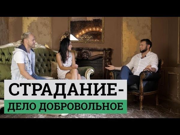 Михаил Кузнецов. Страдание - дело добровольное / Интервью со Светом