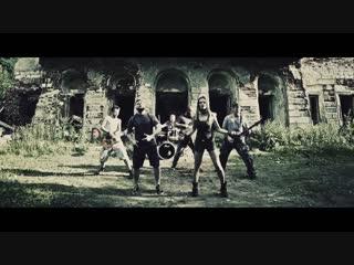 Be under arms - becoming a monster (vk.com/afonya_drug)