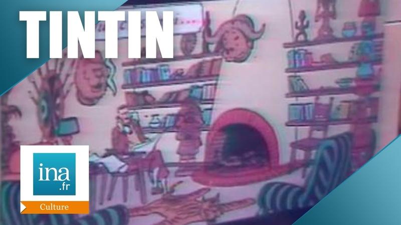Le musée Tintin à Bruxelles Archive INA
