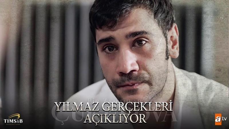 """Bir Zamanlar Çukurova on Instagram """"""""Demir Bey, Züleyha benim karım!"""" içimdekiyangın BirZamanlarÇukurova"""""""