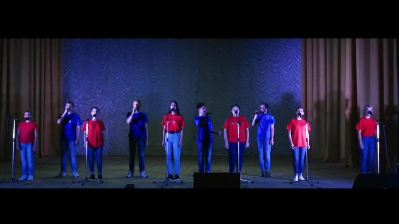 Мой фильм_02-Вок. группа-ВДОХНОВЕНИЕ-12-16 ЛЕТ-МОЛОДАЯ РОССИЯ