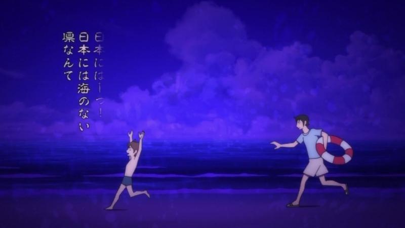 [Ohys-Raws] Omae wa Mada Gunma o Shiranai - 08 (GTV 1280x720 x264 AAC)