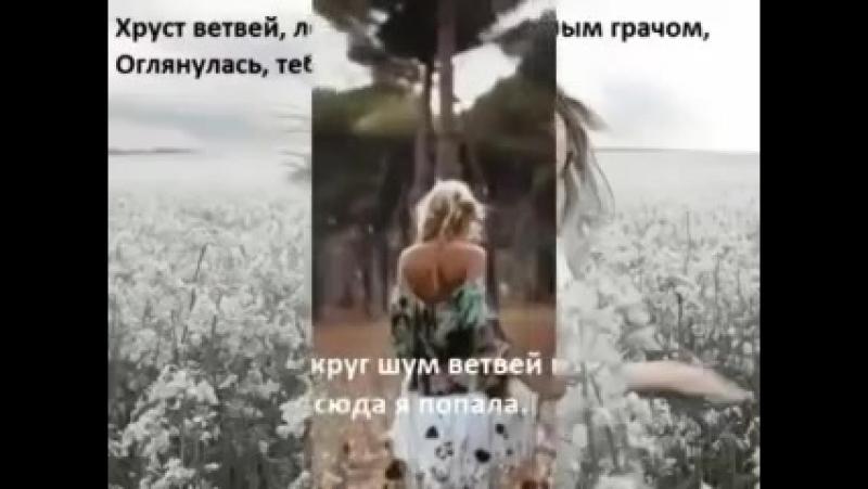 Kрасивые стихи про любовь.mp4