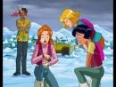 Totally Spies! 1 сезон 25 серия «Ледяной король»