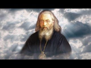 Святитель Лука Войно-Ясенецкий. Документальный фильм ОРТ 2015 год