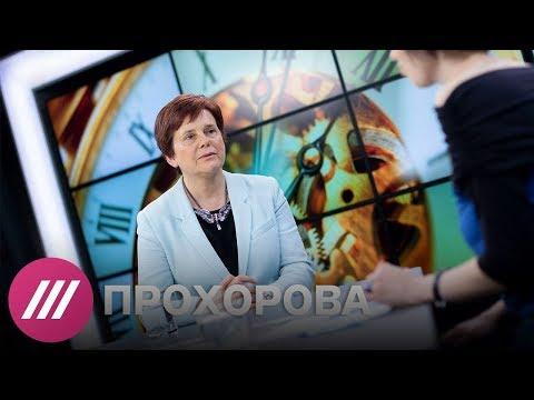 От голодовки Сенцова до митингов. Ирина Прохорова о том, почему обществу наплевать