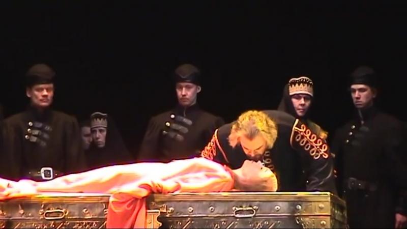 Н.А. Римский-Корсаков - Царская невеста (Екатеринбург, 2005) bootlegged