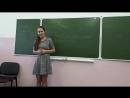 София Ковалева-чтецы,первый раунд отбора