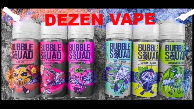 Жидкость Bubble Squad Жуй или Парь..