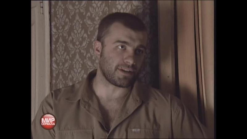 агент национальной безопасности медуза горгона 10 серия на канале мир сериала