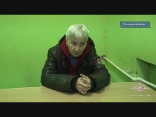 В Тульской области возбуждено уголовное дело о мошенничестве, совершенном в отношении участников популярного вокального конкурса