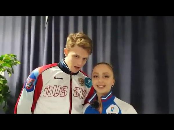 Fintrophy bronze medallists Aleksandra Boikova Dmitri Kozlovskii