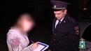В Ростовской области проходят рейды по исполнению Областного Закона «О комендантском часе»