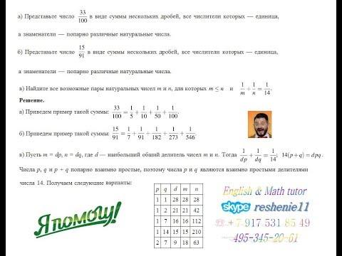 Решение самого сложного задания реального ЕГЭ по математике 2018 профильного уровня