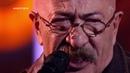 Песня о зависти. Живой концерт Александра Розенбаума на РЕН ТВ. СОЛЬ.
